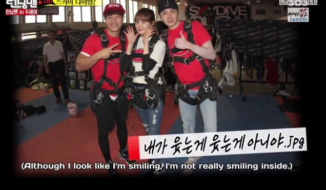 2016 3 6 Running Man Episode 289. Jung Il-woo Screen Captures by Fan 13. 51