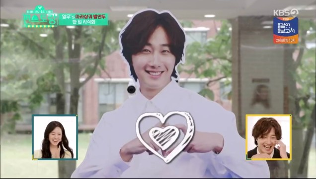 2019 11 16 Jung Il woo in New Item Release, Convenience Store Restaurant, Episode 4. Cr KBS2 Screenshot by Fan 13 17