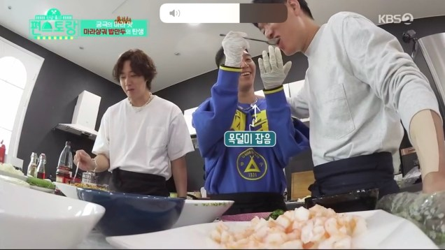 2019 11 16 Jung Il woo in New Item Release, Convenience Store Restaurant, Episode 4. Cr KBS2 Screenshot by Fan 13 19