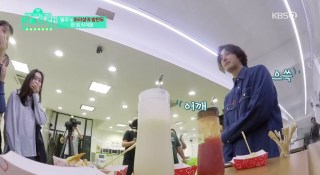 2019 11 16 Jung Il woo in New Item Release, Convenience Store Restaurant, Episode 4. Cr KBS2 Screenshot by Fan 13 24