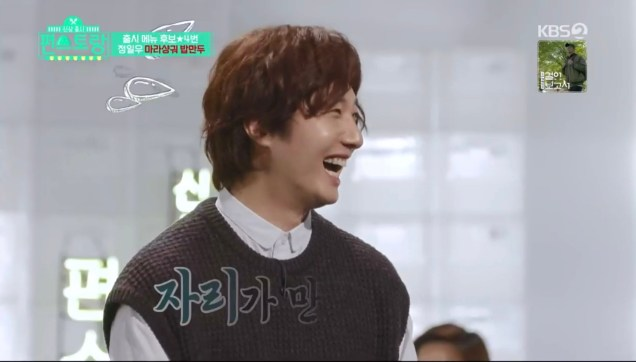 2019 11 16 Jung Il woo in New Item Release, Convenience Store Restaurant, Episode 4. Cr KBS2 Screenshot by Fan 13 28