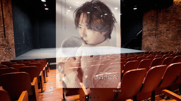 2019 11 20. My edits of Jung Il woo as Michael in the stage where he will perform. Cr. Fan 13. 1