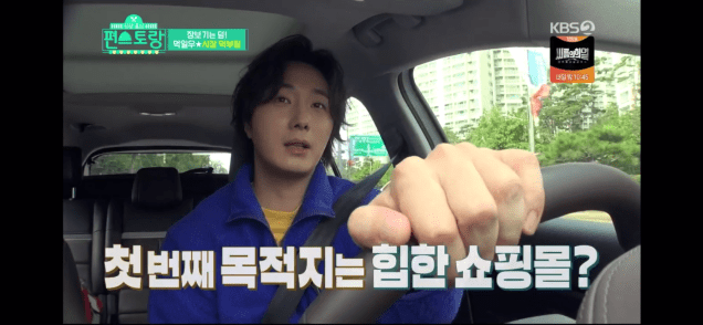 2019 11 29 Jung Il woo in Convenience Store Restaurant. Episode 6. 8