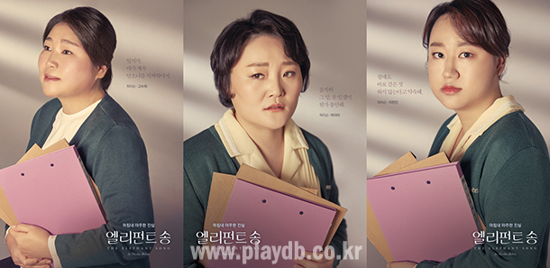 2019 11 Other characters for the play The Elephant Song. 2.jpg
