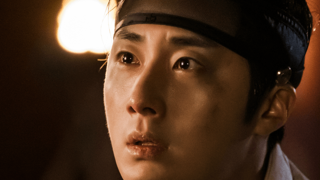 2019 Jung Il-woo larger than life in Haechi. 23.png