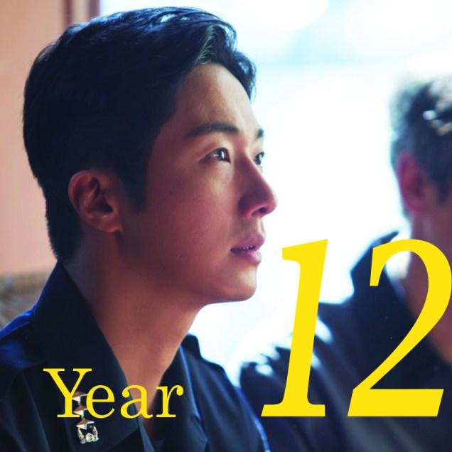 Year 12
