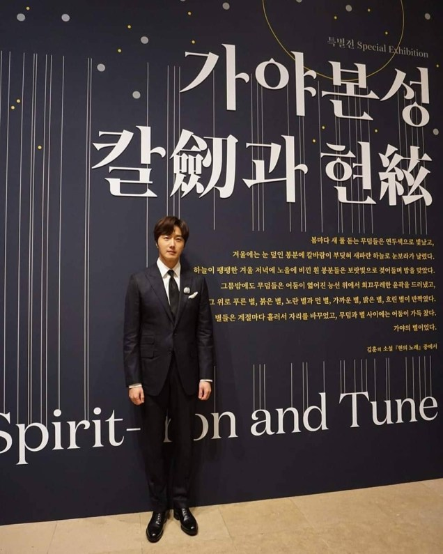 2019 12 3 Jung Il woo attending the Gaya Exhibit at the National Museum of Korea. Cr. National Museum of Korea. 1