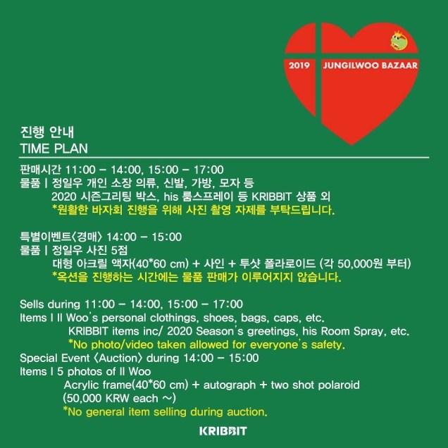 2019 Jung Il woo Share Your Love Bazaar Promotion Instagram Post. Cr. jilwww. 6