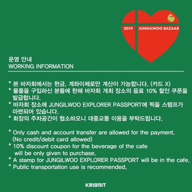 2019 Jung Il woo Share Your Love Bazaar Promotion Instagram Post. Cr. jilwww. 7