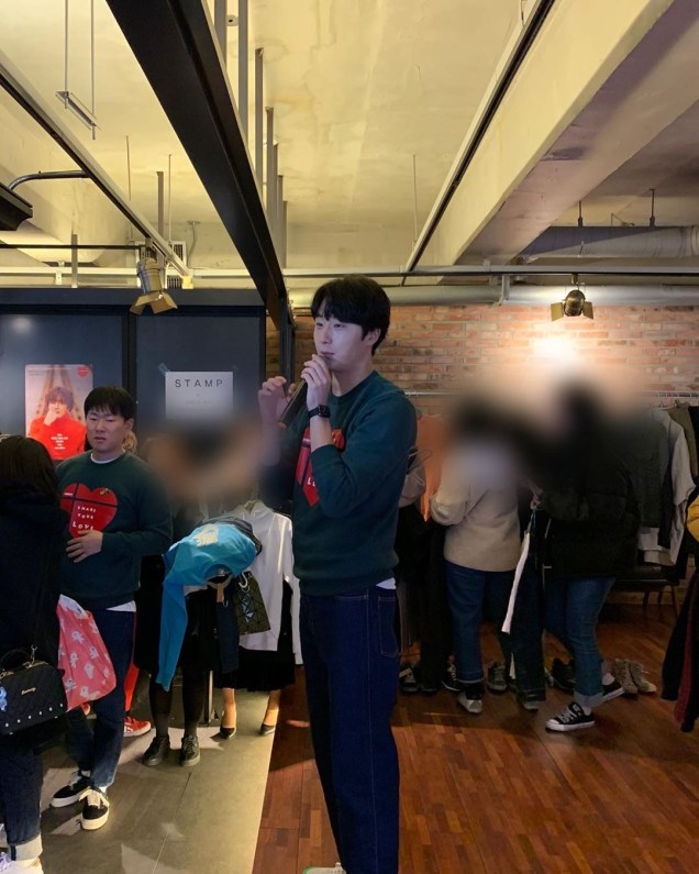 2019 Jung Il woo Share Your Love Bazaar. Cr. IG hhsmmk_mamiko. 5