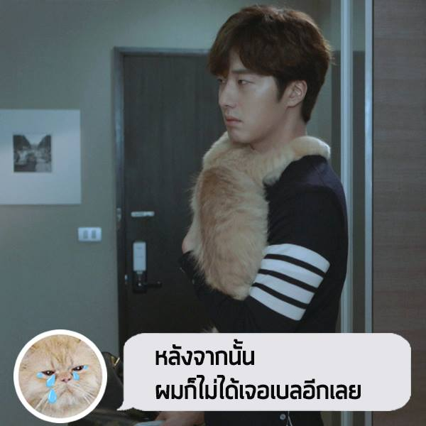 2017 Jung Il woo in Love and Lies with cat. Cr. True4U 5