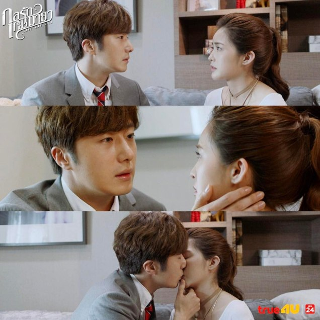 2017 Jung Il woo in Love and Lies. Photo Compilation 4: In Love. Cr. True4U. 6