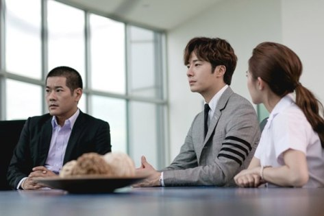 2017 Jung Il woo in Love and Lies. Photos from the episodes. Cr. True4U 2