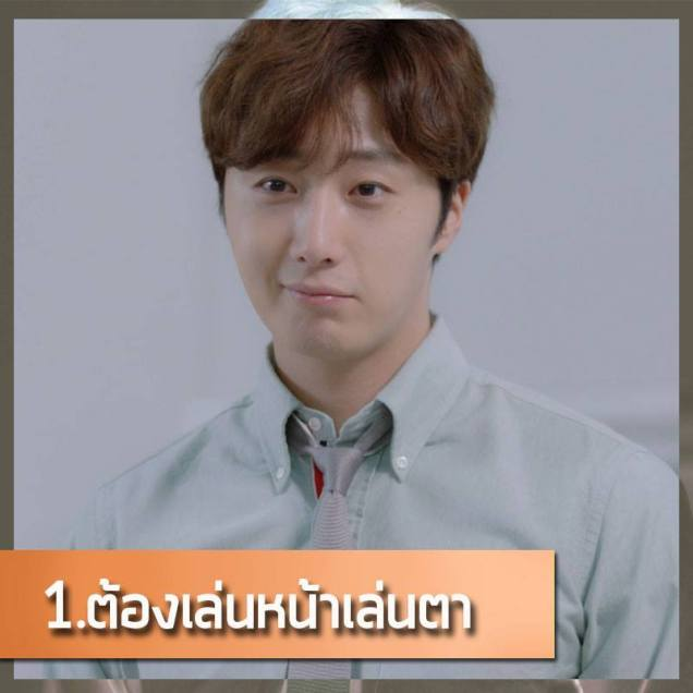 2017 Jung Il woo in a Love and Lies Countdown. 1