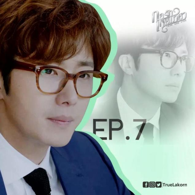 2017 Jung Il woo in a Love and Lies Countdown. (Another one) Cr. True4U5