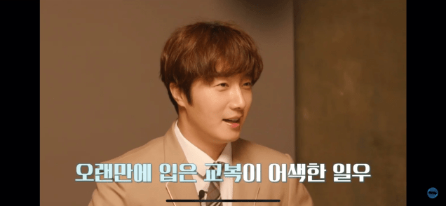 2020 1 11 Jung Il woo in Convenience Store Restaurant. Episode 11. KBS2 11