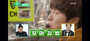 2020 1 17 Jung Il woo in Convenience Store Restarurant. Episode 12. 15
