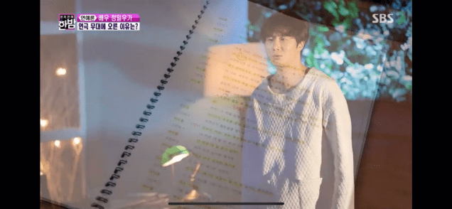 2020 1 8 Jung Il woo prepares for The Elephant Song. Cr. SBS. Screen Cptures by Fan 13. 6