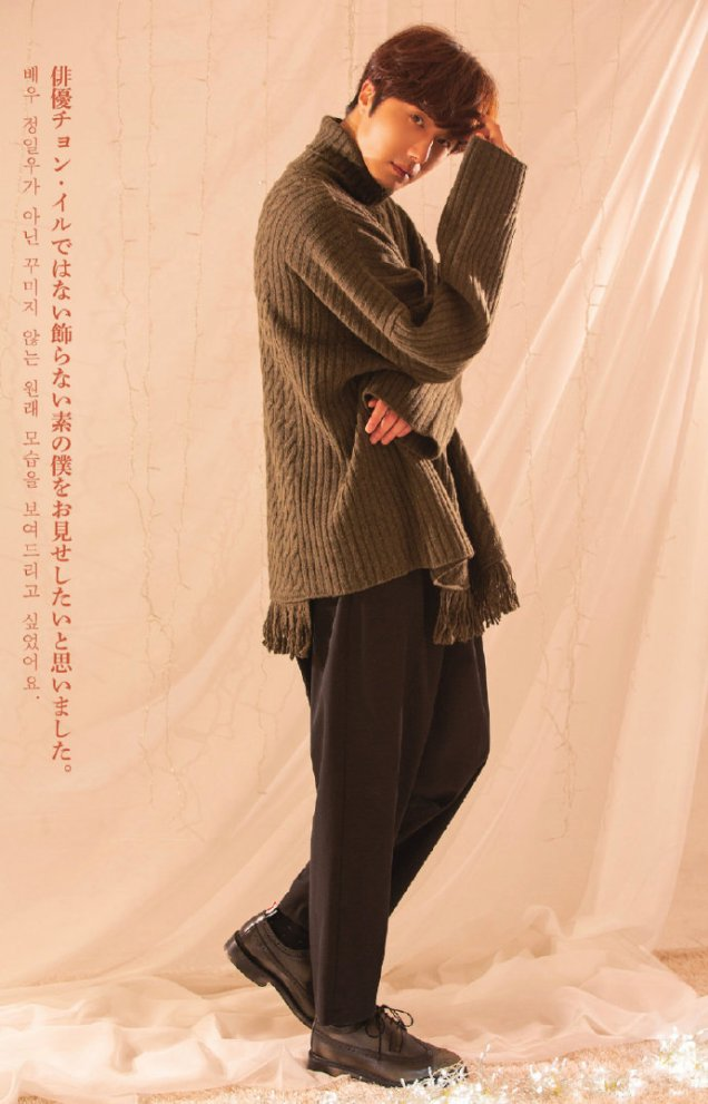 2020 1 Jung Il woo in Hanryu Pia Japanese Magazine. 4