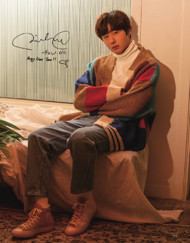 2020 1 Jung Il woo in Hanryu Pia Japanese Magazine. 6