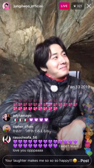 2019-6-25 Jung Il-woo live from Gangwon-do, South Korea for KBS. 72