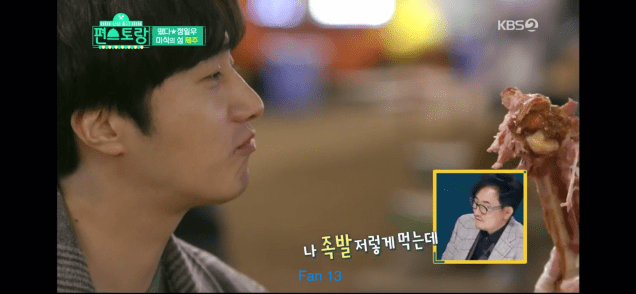 2020 1 31 Jung Il woo In Convenience Store Restaurant Episode 14. Jeju Island. Cr. KBS2 73