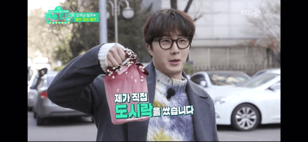 2020 2 28 Jung Il woo in Convenience Store Restaurant Episode 18. Cr. KBS2 Screen Captures by Fan 13.1