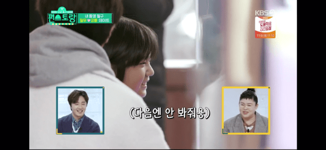 Jung Il woo and Kim Kang-hoon in Convenience Store Restaurant Episode 19. 88