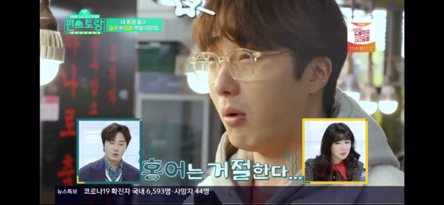 Jung Il woo and Kim Kang-hoon in Convenience Store Restaurant Episode 19.35