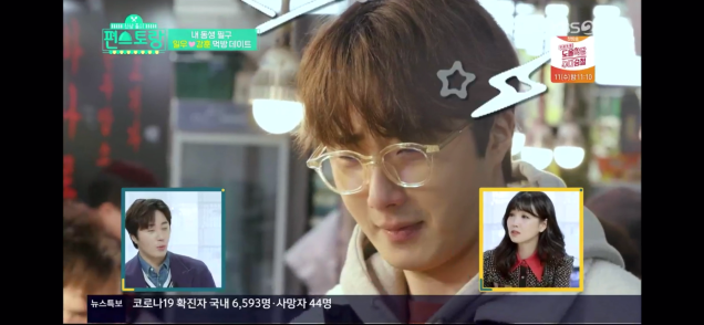 Jung Il woo and Kim Kang-hoon in Convenience Store Restaurant Episode 19.36