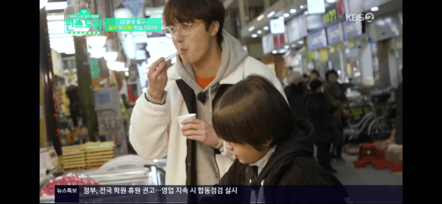 Jung Il woo and Kim Kang-hoon in Convenience Store Restaurant Episode 19.41
