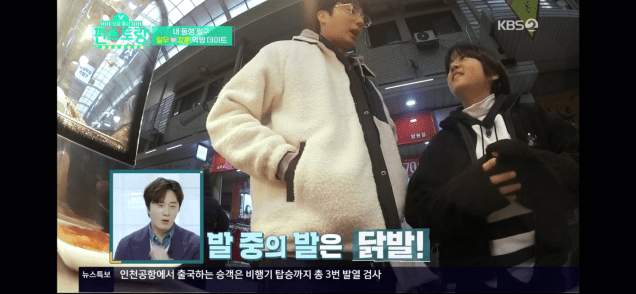 Jung Il woo and Kim Kang-hoon in Convenience Store Restaurant Episode 19.54