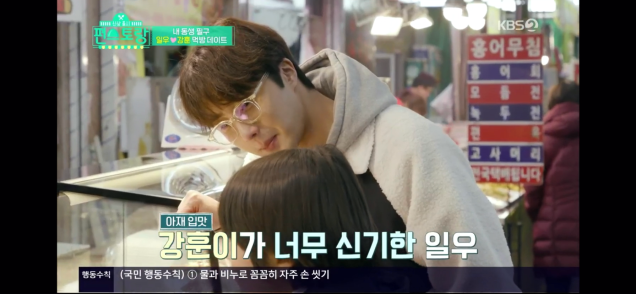 Jung Il woo and Kim Kang-hoon in Convenience Store Restaurant Episode 19.55