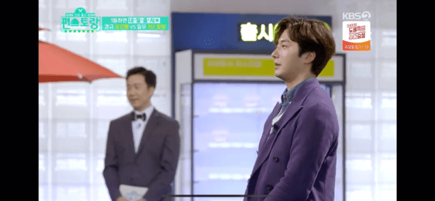 Jung Il woo in Convenience Store Restarurant. Episode 20. 18