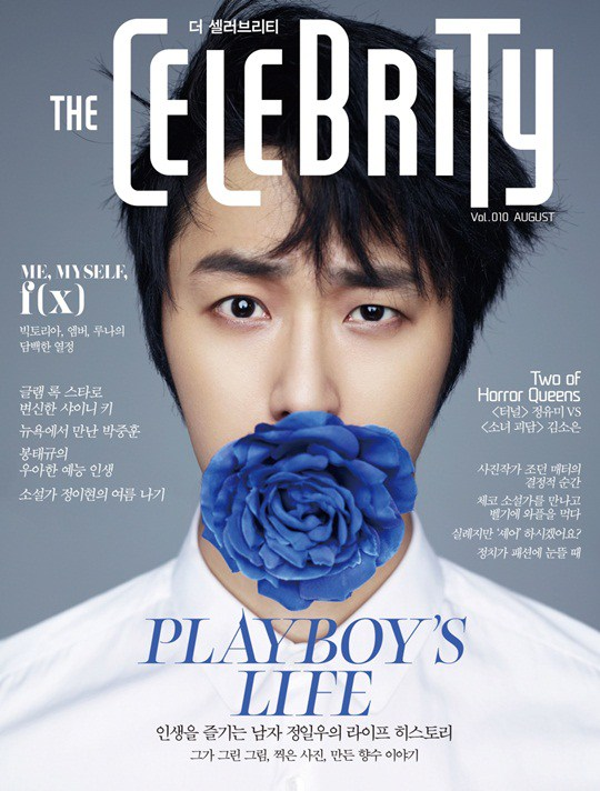 2014 7 17 Jung II-woo's The Celebrity Article1.jpg