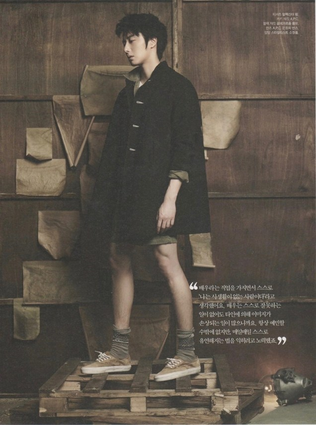 2014 7 17 Jung II-woo's The Celebrity Article14.jpg