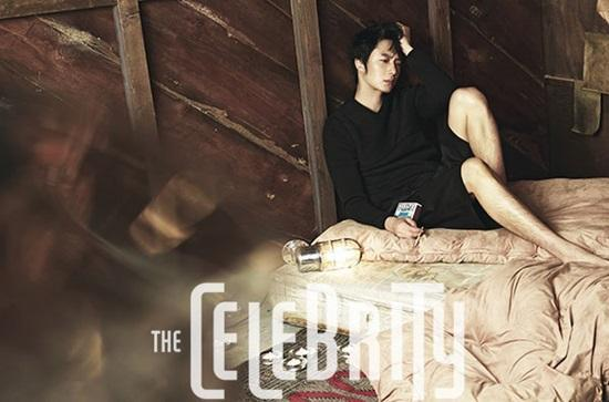 2014 7 17 Jung II-woo's The Celebrity Article4.jpg