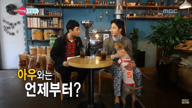 Jung II-woo in Cafe Atelier Fazenda26