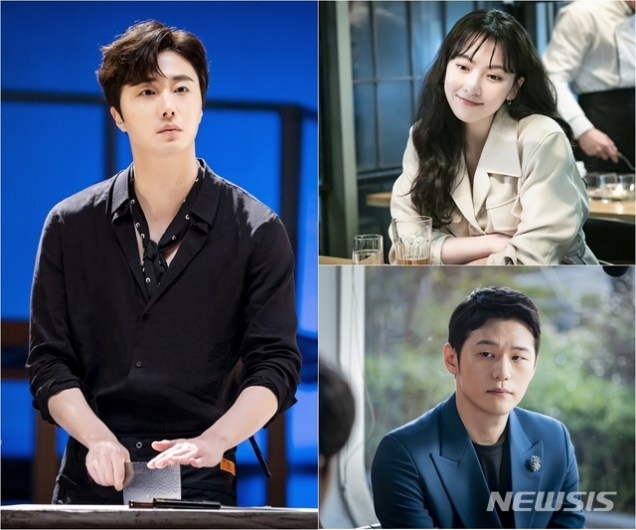 Jung Il woo and cast of Late Night Snack Man and Woman.jpg