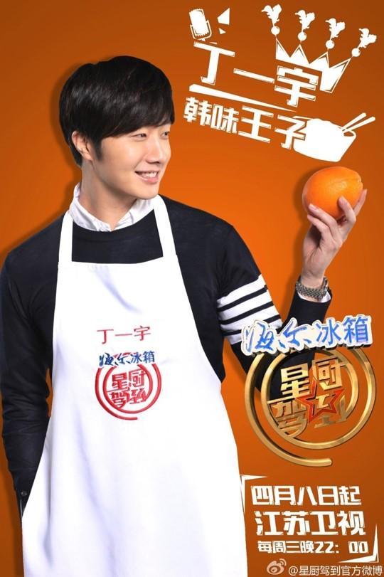 2015 4 8 Jung Il-woo at China's Jiangsu Satellite TV Star Chef 2