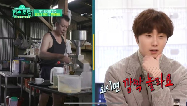 2020 1 3 Jung Il woo in Convenience Store Restaurant. Episode 10. KBS2 58