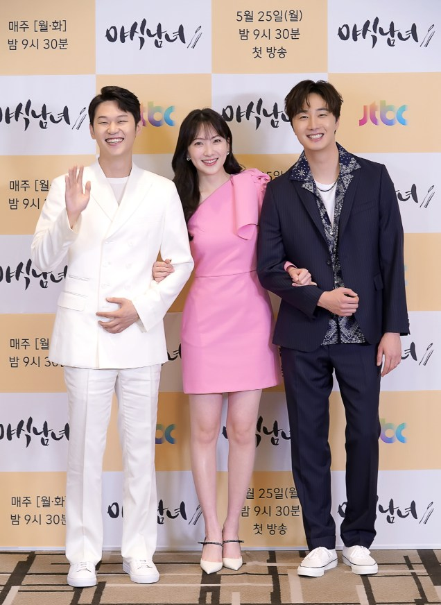 2020 5 25 Jung Il woo at the Production Presentation of Sweet Munchies. 12