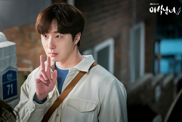 2020 5 25 Jung Il woo in Sweet Munchies Episode 1 Stills by JTBC. 6