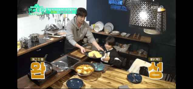 Jung Il woo and Kim Kang-hoon in Convenience Store Restaurant Episode 19. 114
