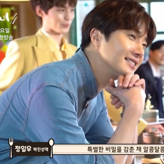 Jung Il woo and cast os Sweet Munchies in a Behind the Scenes : Promotional video. 1
