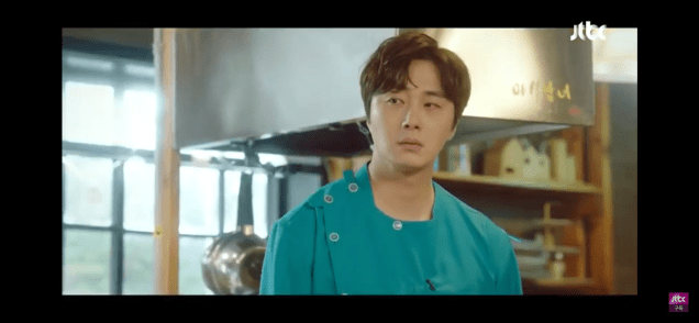 Jung Il woo in Sweet Munchies Episode 2. My Screen Captures. Cr. JTBC extracted by Fan 13. 75