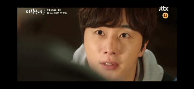 Jung Il woo in screen captures of the third trailer of Sweet Munchies. 3