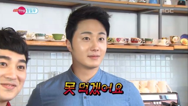 Jung Il woo making coffee in 2014 at Cafe Atelier Fazenda. 6