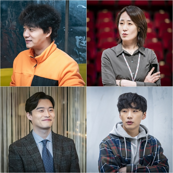 Secondary Characters in the drama Late Night Snack Man and Woman. 2020.jpg