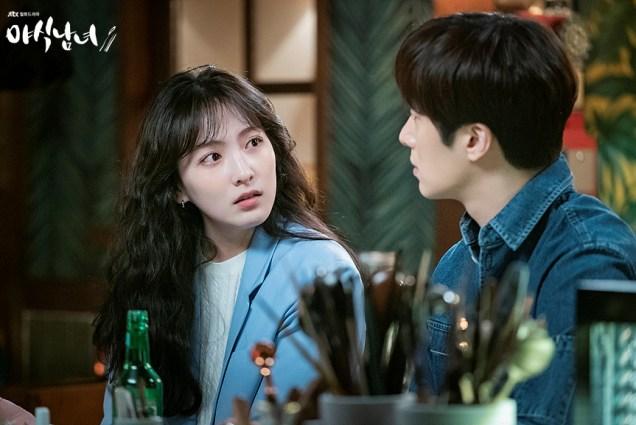 2020 6 15 Jung Il woo in Sweet Munchies. Episode 8. JTBC Stills. 2